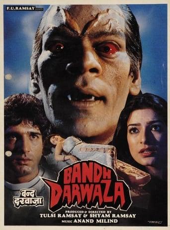 Poster of Bandh Darwaza
