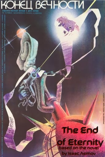 Poster of The End of Eternity