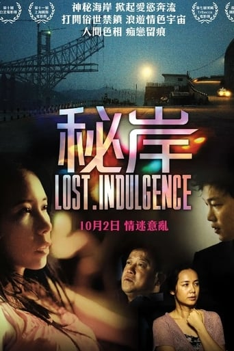 Poster of Lost Indulgence