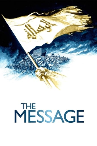 Poster of The Message