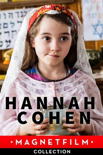 Poster of Hannah Cohen's Holy Communion