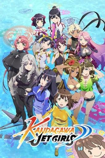 Poster of Kandagawa Jet Girls