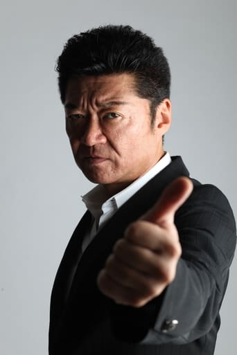 Image of Hitoshi Ozawa