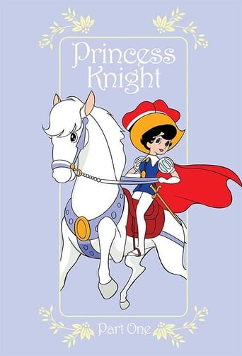 Poster of Princess Knight