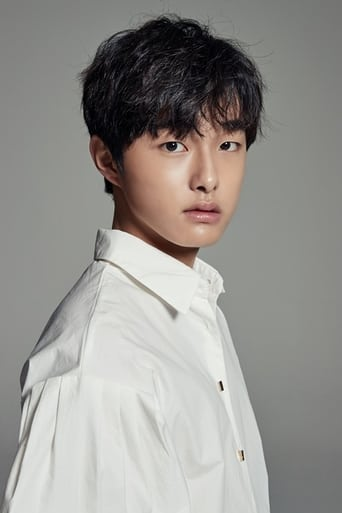 Image of Yoon Chan-young