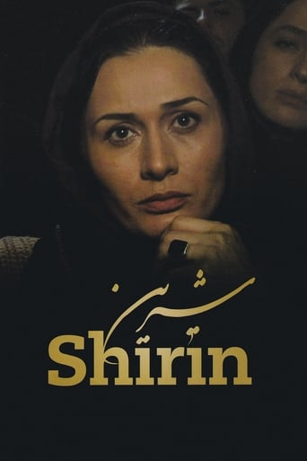 Poster of Shirin