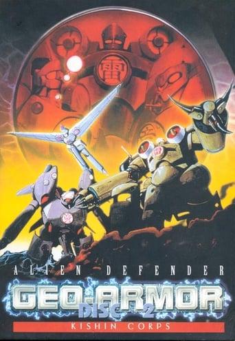 Poster of Alien Defender Geo-Armor, Kishin Corps