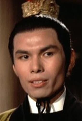 Chen Hung-Lieh