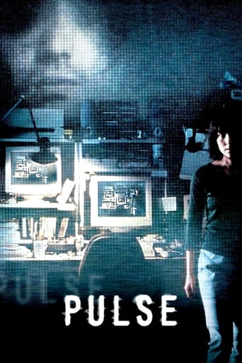 Poster of Pulse