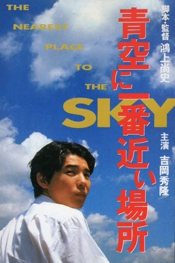 Poster of The Nearest Place to the Sky