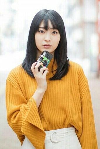Image of Shizune Nagao