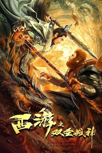 Poster of Journey to the West: A Duel of the Faith