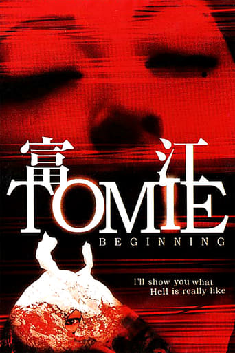 Poster of Tomie: Beginning