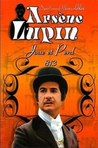 Poster of Arsène Lupin joue et perd