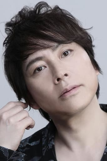 Image of Ryotaro Okiayu
