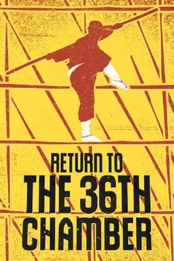 Poster of Return to the 36th Chamber