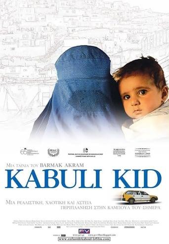 Poster of Kabuli Kid
