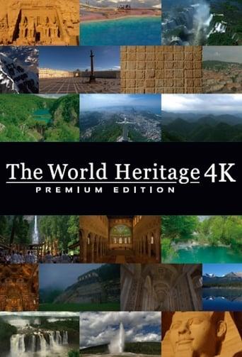 Poster of THE 世界遺産 4K PREMIUM EDITION