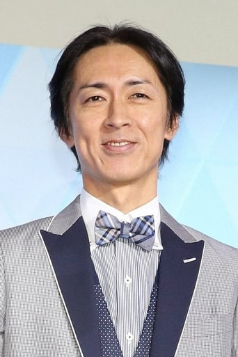 Image of Hiroyuki Yabe