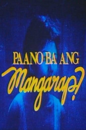 Poster of Paano Ba Ang Mangarap?