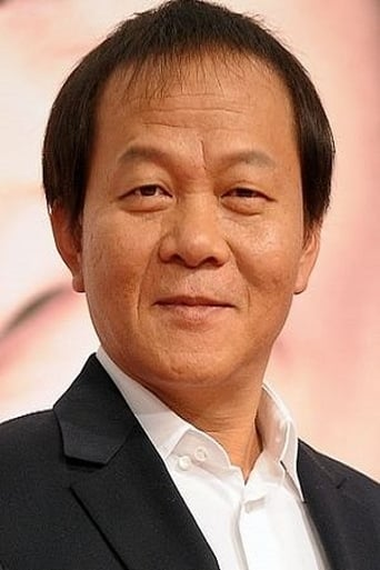 Image of Woo Hyeon