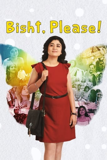 Poster of Bisht, Please!