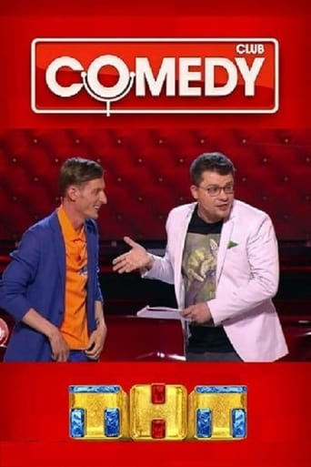 Poster of Comedy Club