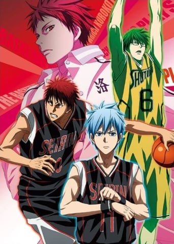 Kuroko no Basket Movie 3: Winter Cup Soushuuhen - Tobira no Mukou