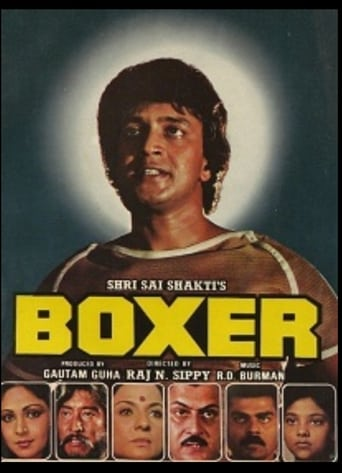 Poster of Boxer