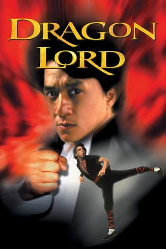 Poster of Dragon Lord
