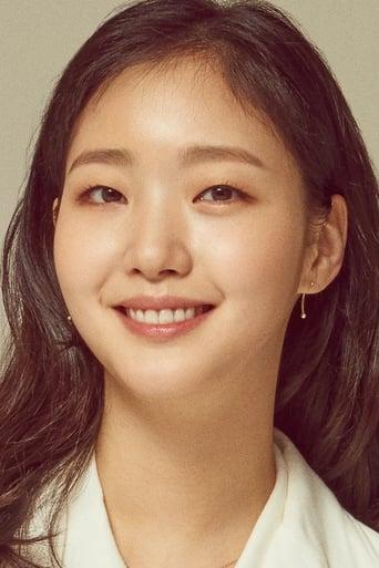 Image of Kim Go-eun