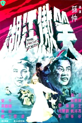 Poster of The Proud Youth