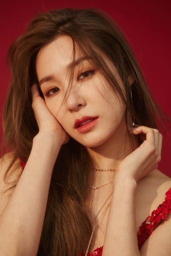 Image of Tiffany Young