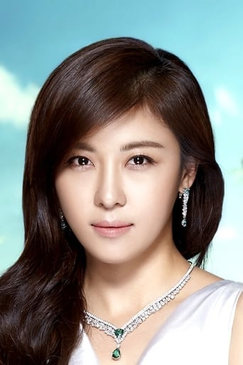 Image of Ha Ji-won