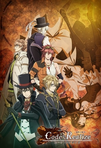 Poster of Code:Realize