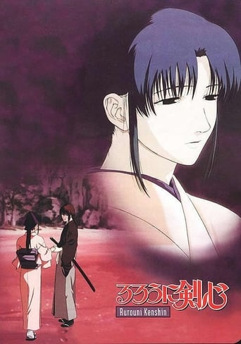 Poster of Rurouni Kenshin: Seisōhen