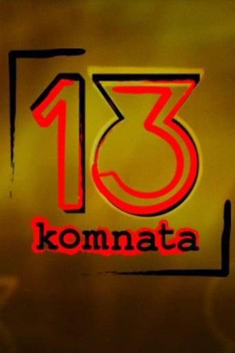 Poster of 13. komnata