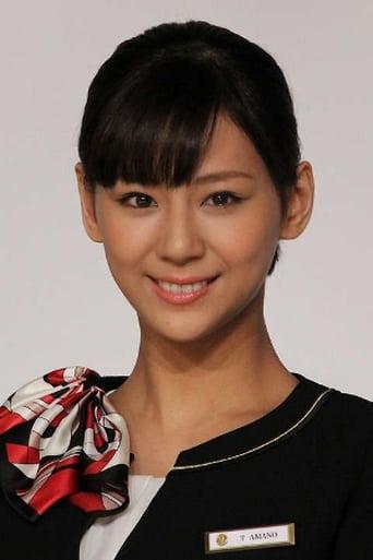 Image of Mariya Nishiuchi
