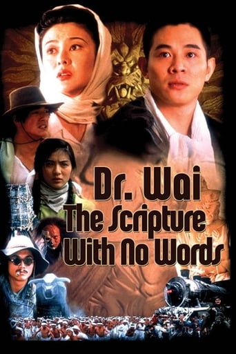 Poster of Dr. Wai In The Scripture With No Words