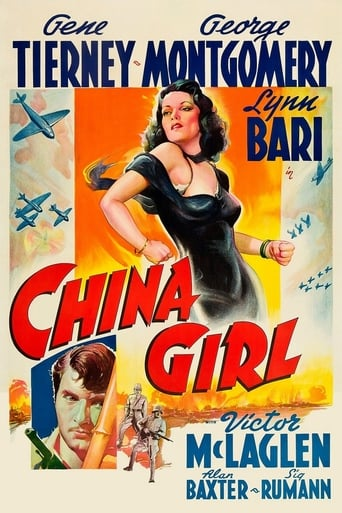 Poster of China Girl