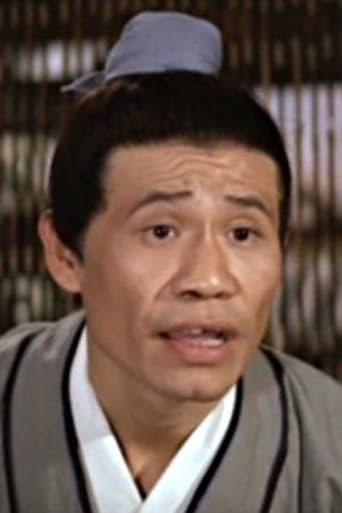 Image of Yam Ho