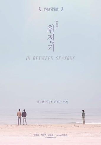 Poster of In Between Seasons