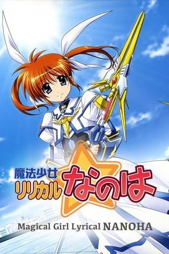 Poster of Magical Girl Lyrical Nanoha