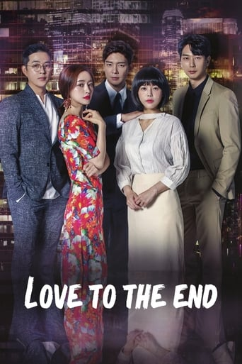 Poster of Love To The End