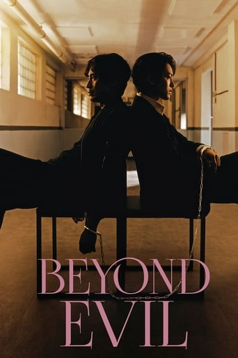 Poster of Beyond Evil