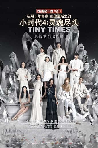 Poster of Tiny Times 4