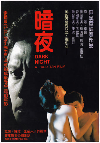 Poster of Dark Night