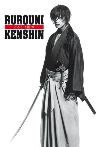 Filmplakat von Rurouni Kenshin