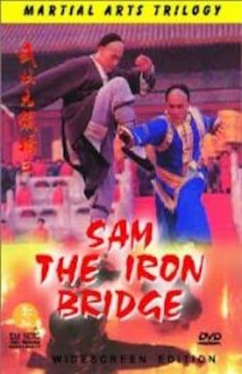 Poster of Wu zhuang yuan Tie Qiao San
