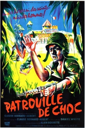 Poster of Shock Patrol